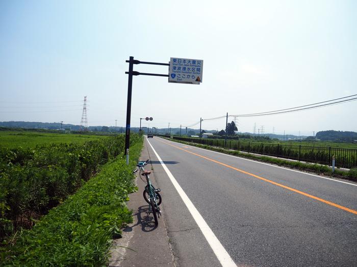 国道6号線